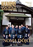 img - for Kendo World 4.2 (Kendo World Magazine Volume 4) book / textbook / text book