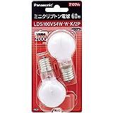 Panasonic 白熱電球ミニクリプトン電球 E17口金 100V 60W形(54W) 35mm径 ホワイト 2個入り LDS100V54WWK2P