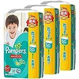 パンパース パンツ ウルトラジャンボ ビッグ 150枚(50枚×3個) (パンツタイプ)
