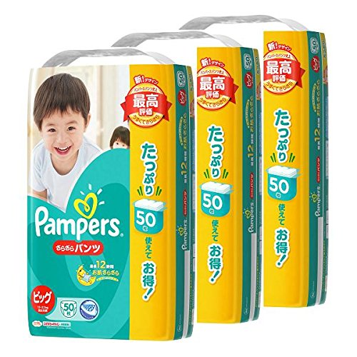 Pampers pants ultra Jumbo big 150 sheets (50 sheets × 3) (pants type)