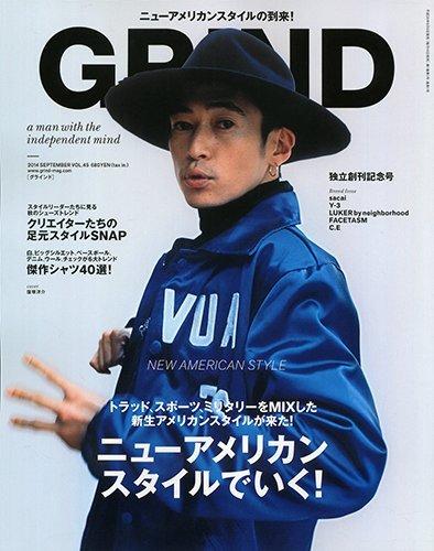 GRIND2014年9月号