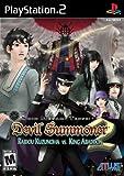 Shin Megami Tensei: Devil Summoner 2: Raidou Kuzunoha versus King Abaddon - PlayStation 2