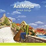 Meja - AniMeja: Ghibli Songs