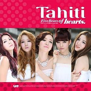 Tahiti 1st Mini Album - Five Beats of hearts (韓国盤)