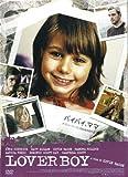 バイバイ、ママ APS-127[DVD]