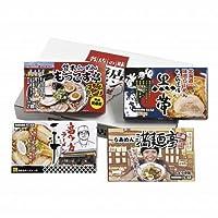 全国繁盛店ラーメンセット8食 CLKS-03