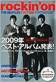 rockin'on(ロッキング・オン) 2010年 02月号 [雑誌]