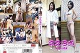 コスモエ-1 コスプレ萌【DVCM-001】CND [DVD]