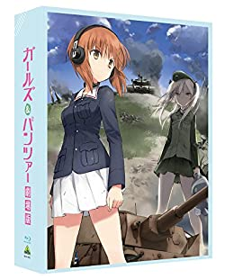 【Amazon.co.jp限定】 ガールズ&パンツァー 劇場版 (特装限定版) (戦車トークCD付) [Blu-ray]