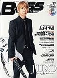 BASS MAGAZINE (ベース マガジン) 2009年 11月号 (CD付き) [雑誌]