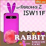 ISW11F ARROWS Z用 【ウサギケース ラビットしっぽ付】 02桃ウサギ(マゼンタ) : アローズZ ISW11F FUJITSU au