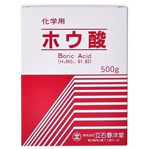 ホウ酸 粉末 化学用 500g