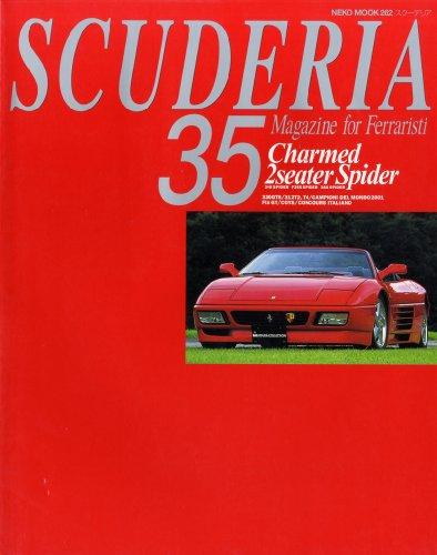 SCUDERIA No.35―Magazine for Ferraristi (NEKO MOOK 262)