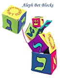 Aleph-Bet-Stacking-Baby-Blocks-By-Pockets-Of-Learning