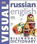 Russian-English Bilingual Visual Dict...
