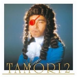 『タモリ2』