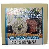 ビッグ・バイオ エコ・バイオリング 納豆菌ブロック 白