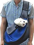 YOKINO 全4色 ペットバッグ ペットキャリーバッグ 猫用 犬用 リュック 抱っこ バッグ ショルダーバッグ pet bag 肩掛け アウトドア 旅行 散歩 お出かけ 便利 斜めがけ 携帯しやすい 通気性抜群 肩紐長さ調整可能 飛び出し防止 手ぶら 小型 中型 犬用 ペットリュック 人気ペット鞄 (4色) (S, ブルー)