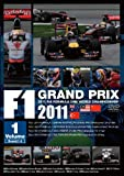 (仮)F1 Grand Prix 2011 Vol.1 Round.1-4 [DVD]