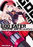 GOD EATER the summer wars / okiura のシリーズ情報を見る