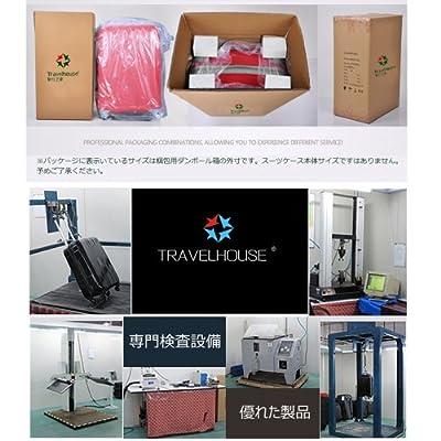 スーツケース・超軽量・小型(1~3泊)・ポリカーボネート+ABS樹脂・TSAロック搭載・機内持ち込み・スーツケース・キャリーケース・ファスナータイプ「トラベル・ハウス」Travelhouse(S, レッド)