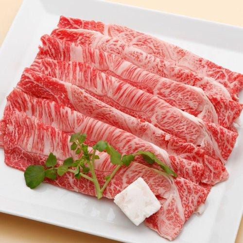 神戸牛すき焼き肉 特選 400g