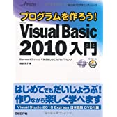  Microsoft Visual Basic 2010  (MSDN)