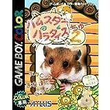 Amazon.co.jpハムスターパラダイス2