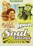 Cornbread, Earl and Me/Cooley High