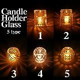 キャンドルホルダー ガラス 1 キャンドルスタンド クリスマス ティーキャンドル 誕生日 記念日