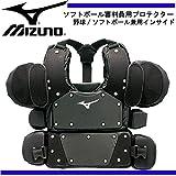 ミズノ(MIZUNO) ミズノプロ 審判インサイドプロテクター ブラック 2YA455