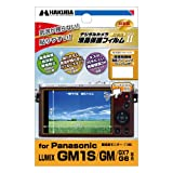 HAKUBA 液晶 保護 フィルム MarkII Panasonic LUMIX GM1S/GM/GX7/G6専用 気泡レス 低反射 高硬度 DGF-PAGM1S
