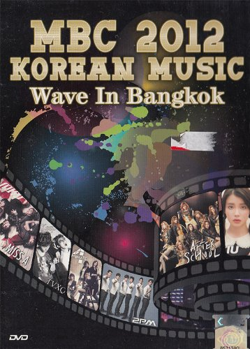 MBC 2012 Korean Music Wave in Bangkok Thailand (All Region Version)