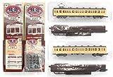 ニューホビー トミーテック 鉄道コレクション 第23弾(786+787) 東武鉄道モハ7820+クハ820 2両セット