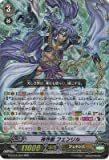 カードファイトヴァンガードG 第4弾「討神魂撃」 G-BT04/007 神界獣 フェンリル RRR