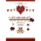 For-My-Wife-On-Our-40th-Anniversary-Lovely-Ruby-Anniversary-Card