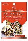 私の台所 カラーチョコスプレー 16g×6袋