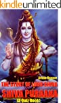 The Story of Lord Shiva Shiva Puraana...