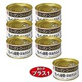 カレイのエンガワ・縁側(醤油煮込み)6缶+1缶【送料無料】