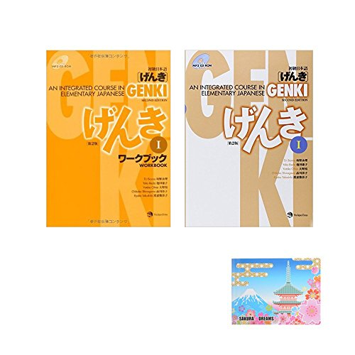 GENKI 1 , Learning Japanese for Beginners 2-BOOK Bundle Set , An Integrated Course in Elementary Workbook 1 & Textbook 1 , Original Sticky Notes [Eri Banno - Yoko Ikeda - Yutaka Ohno] (Tapa Blanda)