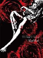 ������Ϳ���μ¸�ñ�ȿǻ����0��1�ε�Υ=�� ~�������~��at��ëBOXX [DVD](�߸ˤ��ꡣ)