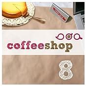 Sein oder nicht sein (Coffeeshop 1.08) | Gerlis Zillgens