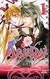ASURA  / 中村 理恵 のシリーズ情報を見る