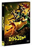 エイトレンジャー  通常版DVD