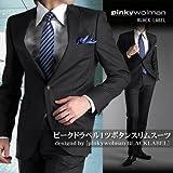 1ツボタンスリムスーツ(メンズ・春夏物・上下セット)