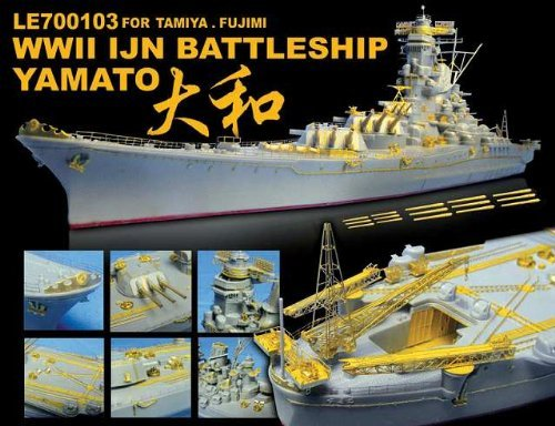 1/700 日本海軍 戦艦 大和用 (LE70103)
