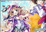 マジキュー4コマ リトルバスターズ!エクスタシー(8) (マジキューコミックス)