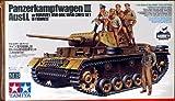 Tamiya 1/35 German Panzer III Ausf.L - w/Rommel and DAK Tank Crew