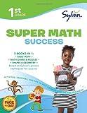 First Grade Super Math Success (Sylvan Super Workbooks) (Math Super Workbooks)