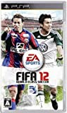 FIFA 12 ワールドクラスサッカー